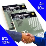 Indasa Rhynodry White Sanding Sheets 230x280 - Pack Buy