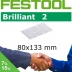 FESTOOL Brilliant 2 80x133mm StickFix Strips 14H (