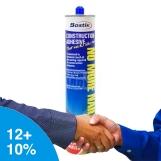 Bostik No More Nails Fast (Water Based) 420g